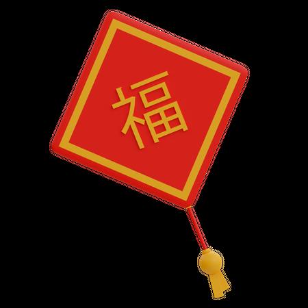 Chinese Envelope 3D Illustration