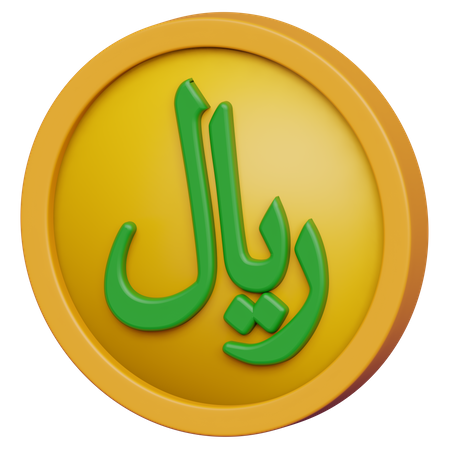 Rial Coin 3D Illustration